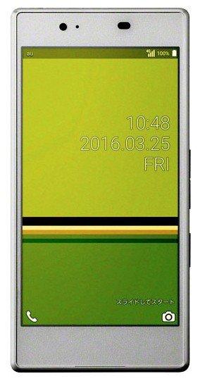 Kyocera AU KDDI Qua Phone KYV37: specifications, photos